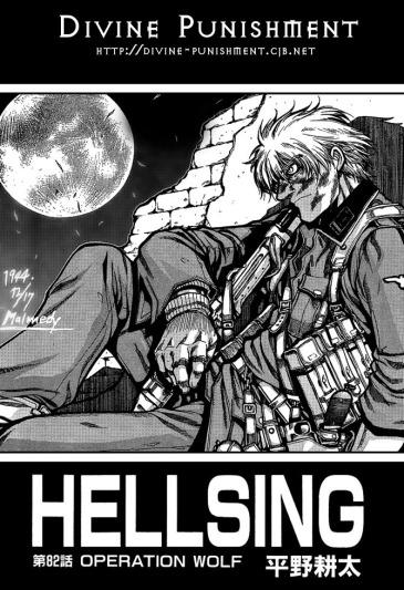 hellsing-82-03.jpg